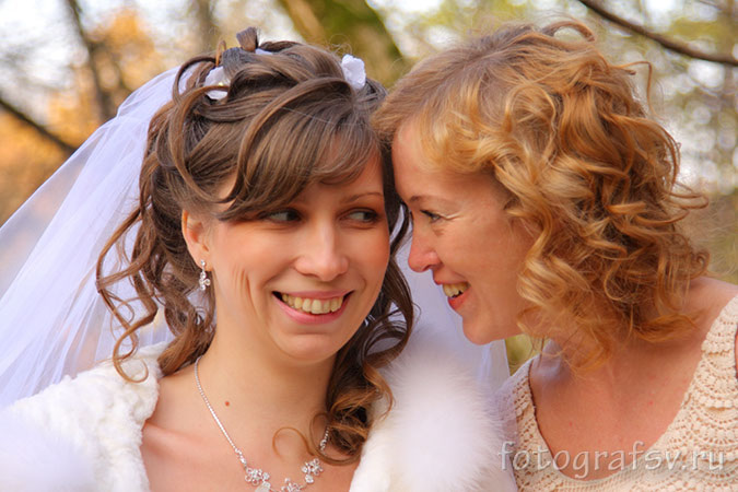 Осенняя свадьба