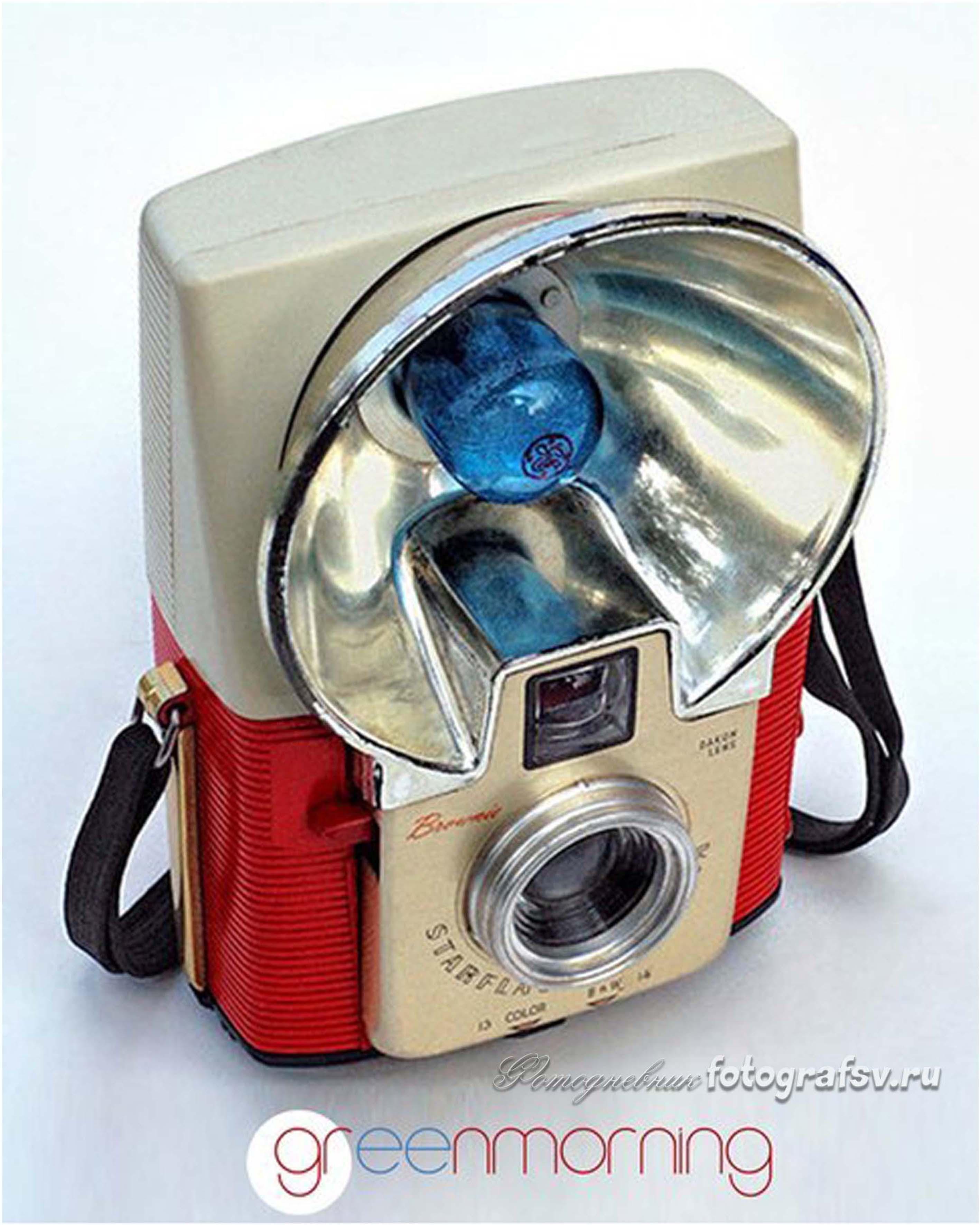 Фотодневник. Фотоаппарат Kodak Starflash.